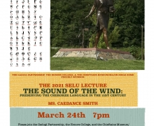 Selu Lecture poster